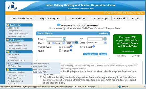 speed up your irctc tatkal booking